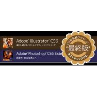 Photoshop Illustrator Acrobat を使用中エラーが発生した場合、Creative Cloud Cleaner Tool を使用してインストールに関する問題を解決する