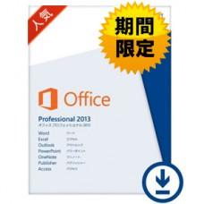 Microsoft office 2013 Professional + 日本語版